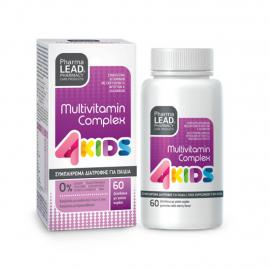 PharmaLead 4Kids Multivitamin Complex με Γεύση Κεράσι 60τμχ