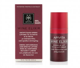 Apivita Wine Elixir Wrinkle Lift Eye & Lip Cream Αντιρυτιδική Κρέμα Lifting για Μάτια & Χείλη 15ml