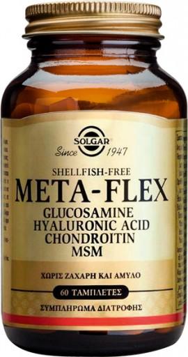 SOLGAR META - FLEX GLUCOSAMINE HYALURONIC ACID CHONDROITIN MSM 60T