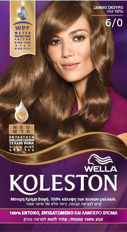 Wella Koleston Dark Blonde Βαφή Μαλλιών Νο 6/0 Σκούρο Ξανθό, 50ml
