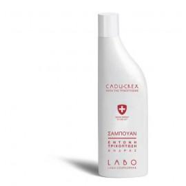 Crescina Caducrex Shampoo Serious Man Έντονη Τριχόπτωση 150ml