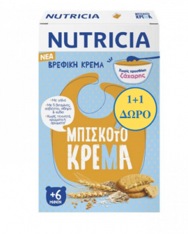 Nutricia Βρεφική Κρέμα Μπισκοτόκρεμα 250gr 1+1 ΔΩΡΟ