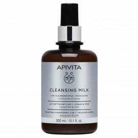 Apivita Cleansing Milk 3 σε 1 για Πρόσωπο & Μάτια Με Χαμομήλι & Μέλι 300ml
