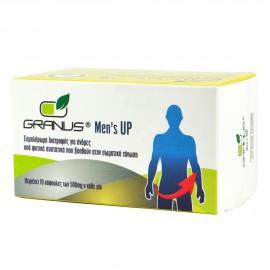 Granus Mens Up 10 Κάψουλες