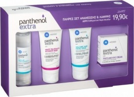 Panthenol Extra Promo Micellear True Cleancer 100ml & Facial Scrub 50ml & Intensive Mask 50ml & Face/Eye Cream 50ml