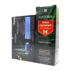 Rene Furterer Triphasic Reactional 12vials x 5ml + Rene Furterer Triphasic Shampoo 200ml Ειδική Προσφορά το 2ο Προιόν με 1€