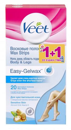 Veet Wax Strips Ταινίες Αποτρίχωσης Ποδιών για Ευαίσθητες Επιδερμίδες 2 x 20 ταινίες