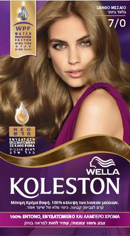 Wella Koleston Medium Blonde Βαφή Μαλλιών Νο 7/0 Ξανθό Μεσαίο, 50ml