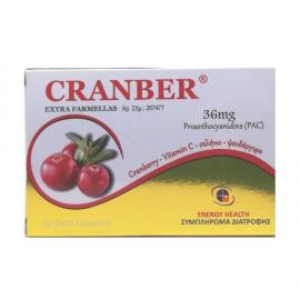 Medichrom Cranber Extra Farmellas 60 caps