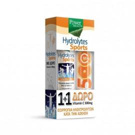 Power Health Hydrolytes Sports Συμπλήρωμα Διατροφής με Γεύση Λεμόνι & Δώρο Vitamin C 500mg 20tabs