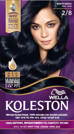 Wella Koleston Blue Black Βαφή Μαλλιών Νο 2/8 Μαύρο Μπλε, 50ml
