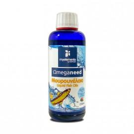 My Elements Ωmeganeed Μουρουνέλαιο Liquid με Γεύση Φρούτων του Δάσους 250ml