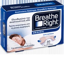 Breathe Right® Original 10 ταινίες μεγάλο μέγεθος