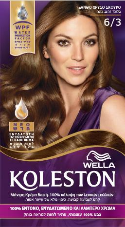 Wella Koleston Dark Gold Blonde Βαφή Μαλλιών Νο 6/3 Ξανθό Σκούρο Χρυσό, 50ml