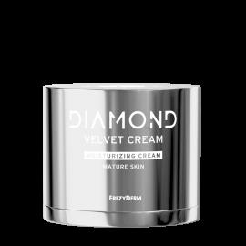 Frezyderm Diamond Velvet Moisturizing Cream 50ml