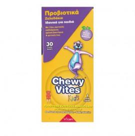 Chewy Vites Kids Προβιοτικά Ζελεδάκια για Παιδιά 30τμχ