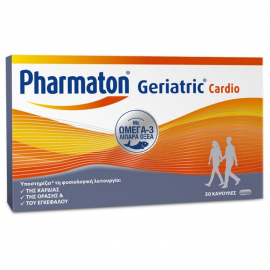 Pharmaton Geriatric Cardio 30 Caps