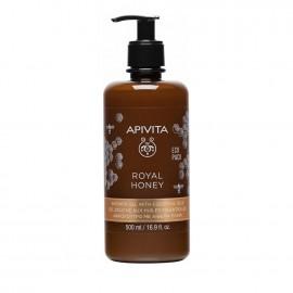 Apivita Royal Honey Shower Gel with Essential Oils 500ml