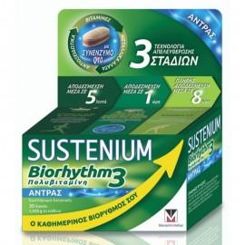 Menarini Sustenium Biorhythm3 Man 30tabs