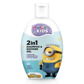 Magic Kids Boys 2in1 Shampoo & Shower Gel Minions Carl 500ml