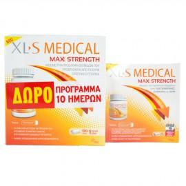 XLS Medical Max Strength 120caps + Δώρο XLS Medical Max Strength 40caps
