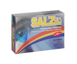 Salz 5% Οφθαλμικές Σταγόνες 50amp x 0,5ml