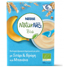 Nestle Naturnes Bio Βιολογικά Βρεφικά Δημητριακά με Σιτάρι, Βρώμη και Μπανάνα από 6 Μηνών 200gr