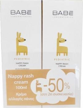 Babe Pediatric Promo Nappy Rash Cream Κρέμα για Σύγκαμα (-50% Στο 2ο Προϊόν), 2x100ml
