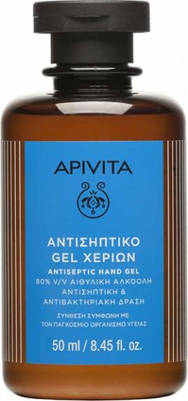 Apivita Antiseptic Hand Gel 50ml
