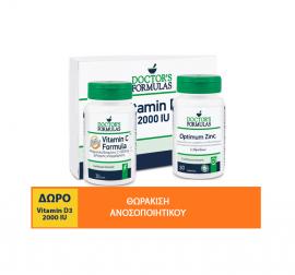 Doctors Formulas Set με Vitamin C Formula Fast Action 1000mg 30tabs & Optimum Zinc 15mg 30tabs & Δώρο Vitamin D3 2000IU 60soft caps