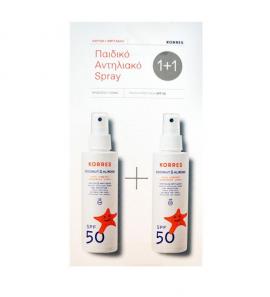 Korres Set Παιδικό Αντηλιακό Spray Καρύδα & Αμύγδαλο Spf50 2x150ml 1+1 ΔΩΡΟ