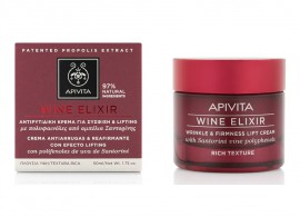 Apivita Wine Elixir Wrinkle & Firmness Lift Rich Day Cream Αντιρυτιδική Κρέμα για Σύσφιξη & Lifting Πλούσιας Υφής 50ml