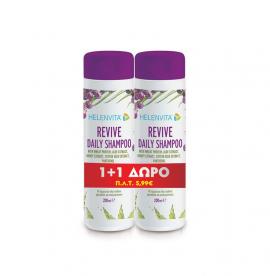 Helenvita Revive Daily Shampoo 200ml 1+1 Δώρο