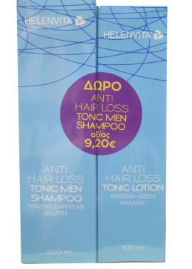 Helenvita Anti Hair Loss Tonic Lotion 100ml + Δώρο Anti Hair Loss Tonic men Shampoo 200ml