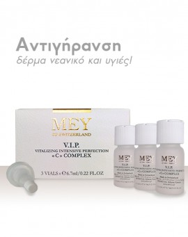 MEY V.I.P. C COMPLEX 3 vials x 6.7ml