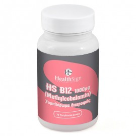 Health Sign Vitamin B12 1000μg (Methylcobalamin) Συμπλήρωμα Διατροφής 30 Υπογλώσσια Δισκία