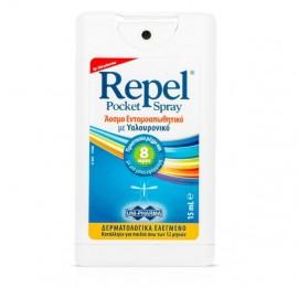 Unipharma Repel Pocket Spray 15ml