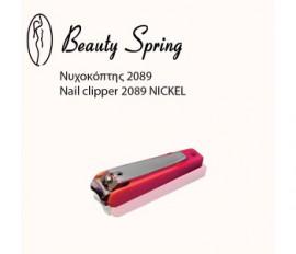 Beauty Spring Νυχοκόπτης Μικρός Χρωματιστός 2089