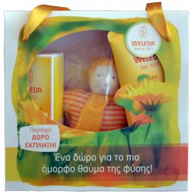 WELEDA Παιδικό σετ δώρου(ΣΑΜΠΟΥΑΝ&ΑΦΡΟΛΟΥΤΡΟ 200ML+ΚΡΕΜΑ ΑΛΛΑΓΗΣ ΠΑΝΑΣ 75ML)