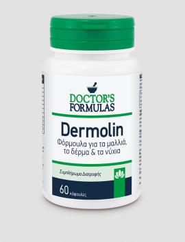 Doctors Formulas Dermolin - Φόρμουλα για Μαλλιά, Δέρμα & Νύχια 60 κάψουλες