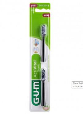GUM Κεφαλές Αντικατάστασης Οδοντόβουρτσας Activital Sonic Power Soft 4110 Μαύρο Χρώμα 2τμχ