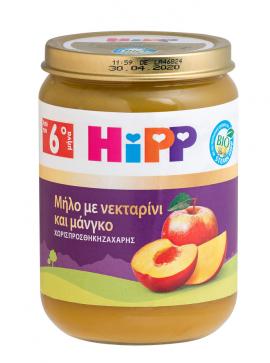 Hipp - Βρεφική Φρουτόκρεμα Μήλο με Νεκταρίνι και Μάνγκο Από τον 6ο Μήνα 190g