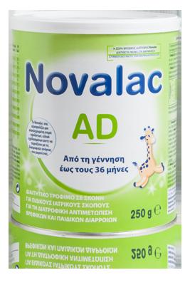Novalac AD, Βρεφικές και Παιδικές Διάρροιες, από τη Γέννηση έως 36 Μηνών 250gr