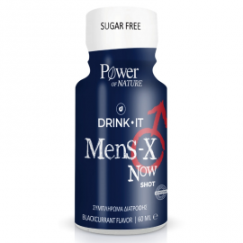 Power Health Drink It Mens-X Now Shot 60ml