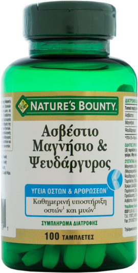 Natures Bounty Aσβέστιο, Μαγνήσιο & Ψευδάργυρος 100tabs