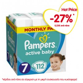 Pampers Active Baby Νο.7 (15+kg) 112τμχ