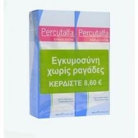 PERCUTALFA 2X200ML -50% ΣΤΟ ΔΕΥΤΕΡΟ ΠΡΟΪΟΝ