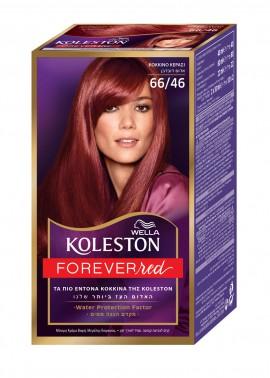 Wella Koleston Cherry Red Βαφή Μαλλιών Νο 66/46 Έντονο Ακαζού Ανοιχτό, 50ml