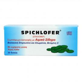 Medichrom Spichlofer 30tabs