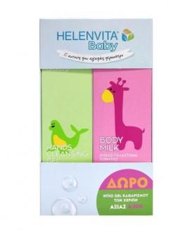 Helenvita Set Baby Body Milk 200ml + Δώρο Baby Hands Cleansing Gel 200ml